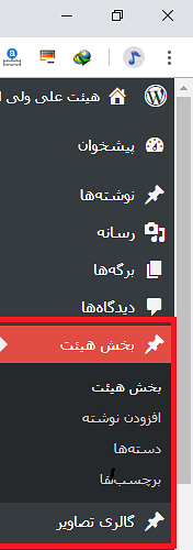 Screenshot%20(148)