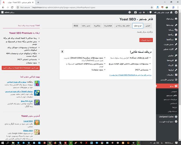 Screenshot%20(143)