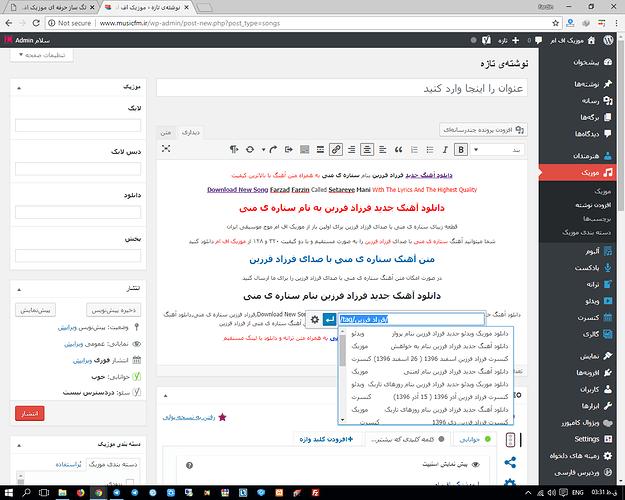 Screenshot%20(38)