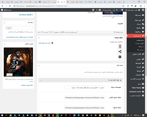 Screenshot%20(142)
