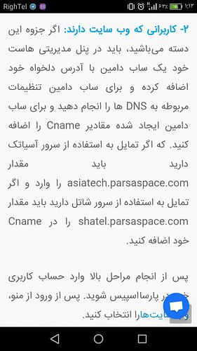 Screenshot_2018-06-04-01-13-33
