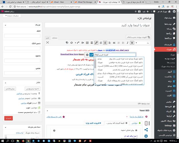 Screenshot%20(29)