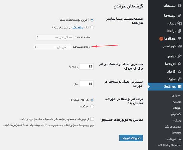 Screenshot%20at%20Jun%2024%2012-03-03