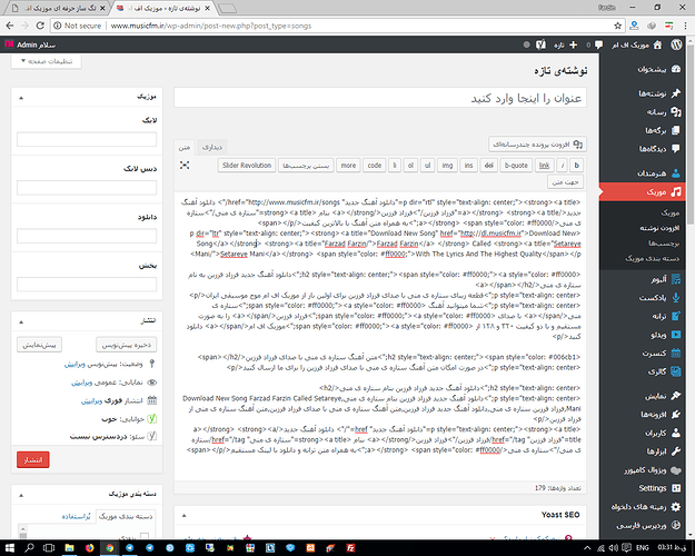 Screenshot%20(37)