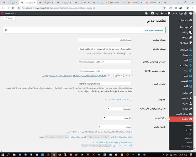 Screenshot%20(160)