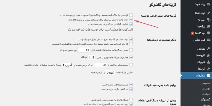 Screenshot%20at%20Jun%2026%2014-57-24