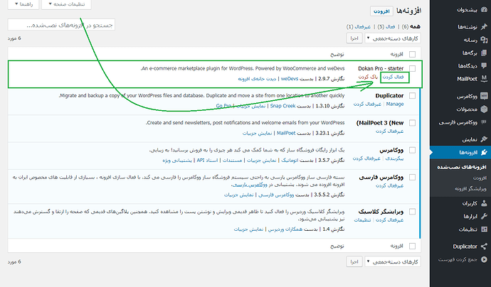 QIP%20Shot%20-%20Screen%20844