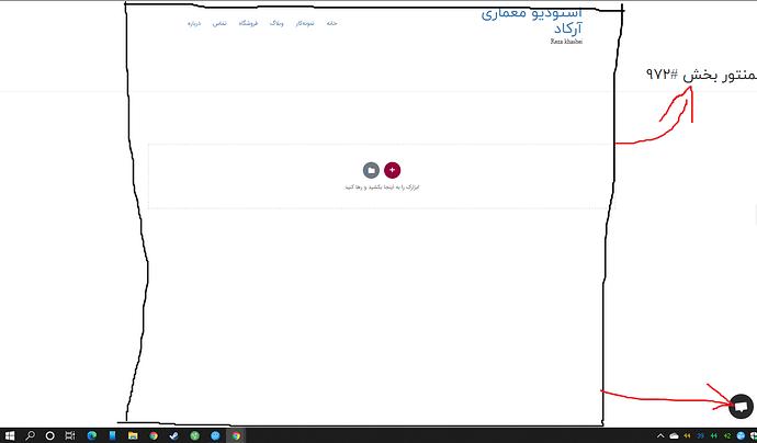 Screenshot 2020-11-20 152028