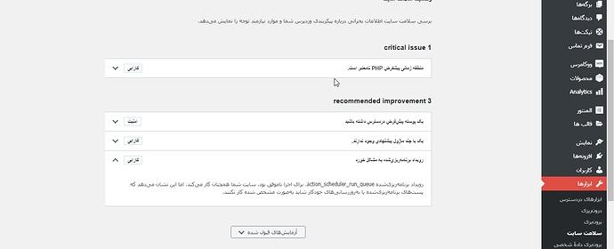screenshot_20200405_215939