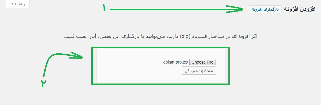 QIP%20Shot%20-%20Screen%20837