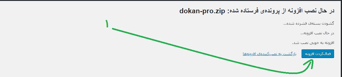 QIP%20Shot%20-%20Screen%20838