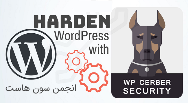 how-to-harden-wordpress-with-wp-cerberx650